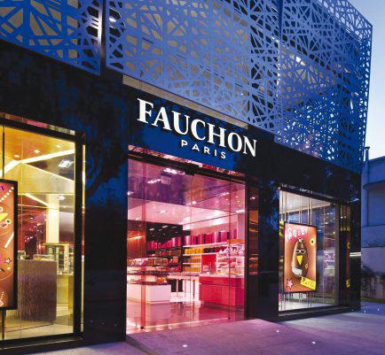 façade-fauchon